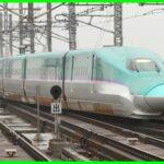 北海道新幹線青函トンネル営業運転260km/h走行を検討 210km/h運転は継続へ