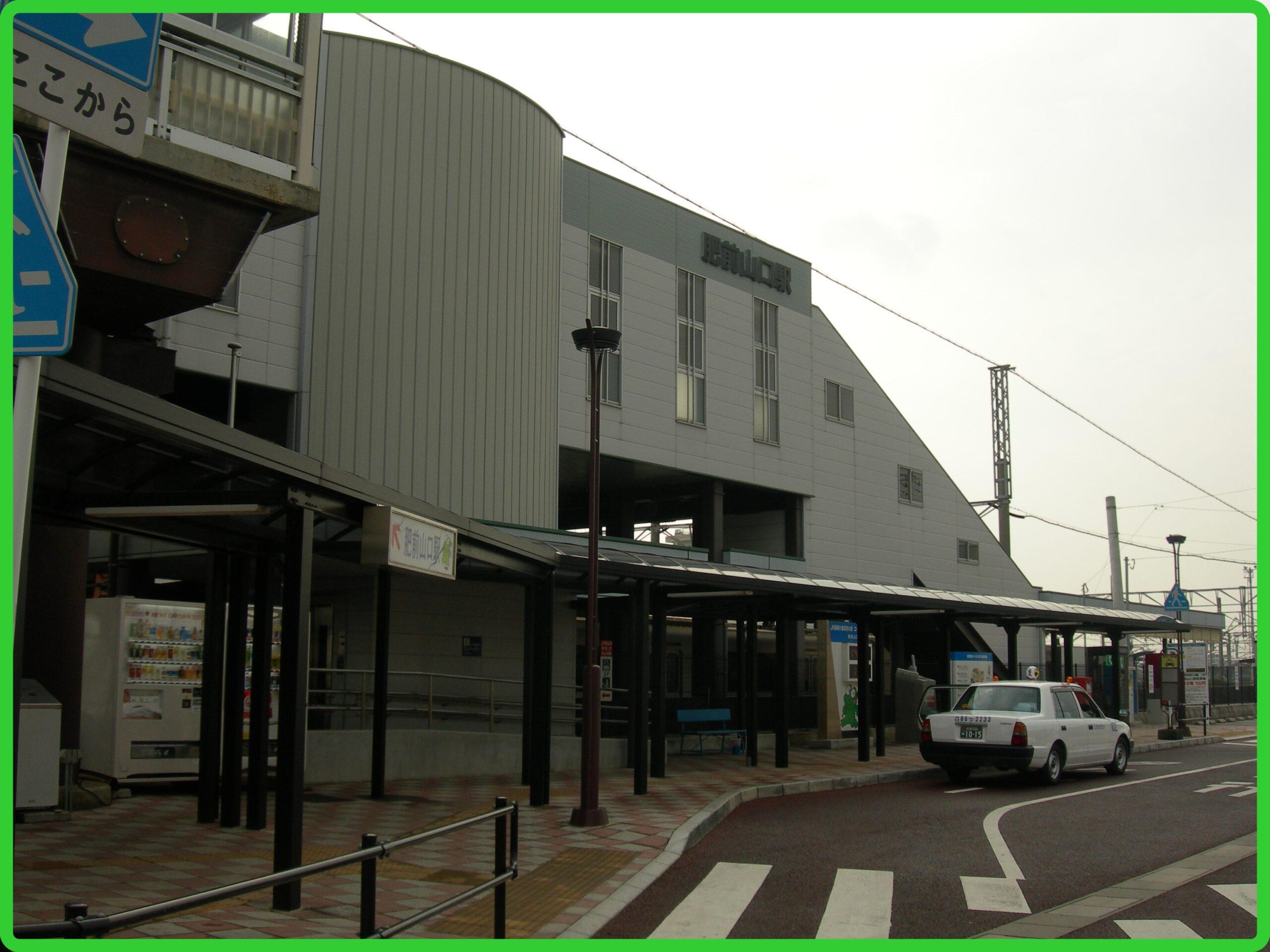 最長片道切符の終点「肥前山口」が消滅へ 「江北駅」に改称へ