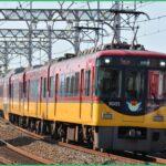 京阪最大30%減便・終電繰り上げへ 特急も対象に 緊急事態宣言で