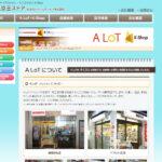 駅の京王ストアが消滅へ セブンイレブンFC化 2023年までに40店舗