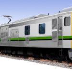クモヤE493系オク01編成 常磐線内で性能確認試運転