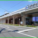 あおなみ線 名古屋競馬場前を港北駅に改称 2022年春に変更へ