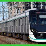 【甲種輸送】新型車両東急2020系2144F10両編成がJ-TREC出場 2021年度初