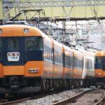 12200系スナックカー近鉄名古屋⇒大阪上本町で運転(2021年6月19日㈯)