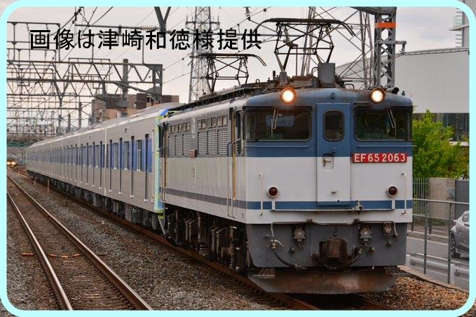 都営6500形6503F近畿車輛出場甲種輸送