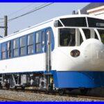 JR四国「鉄道ホビートレインツアー」実施 予讃線開業10周年記念入場券発売