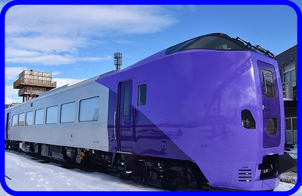 JR北海道 運転日前日に観光列車の運休を発表