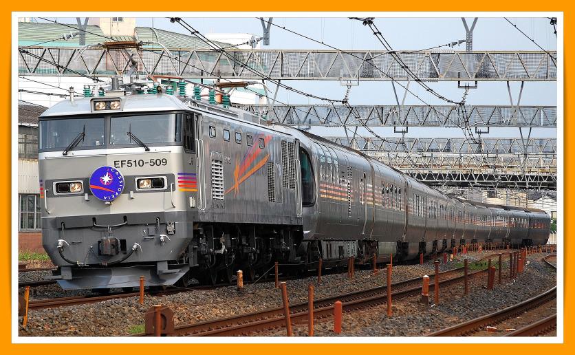 【盛岡行き】カシオペア紀行体験乗車が運転(2021年6月26日運転)