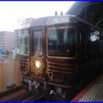 観光列車「志国土佐 時代の夜明けのものがたり」土佐くろしお鉄道でも運転へ