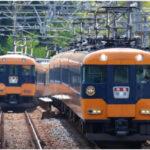 【近鉄】スナックカー運転体験など実施へ 12万2000円から 青山町車庫で実施