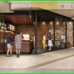 【悲報】スターバックスコーヒー秋葉原駅ラチ内店が6月30日で閉店 JR東日本初の駅構内スタバが消滅