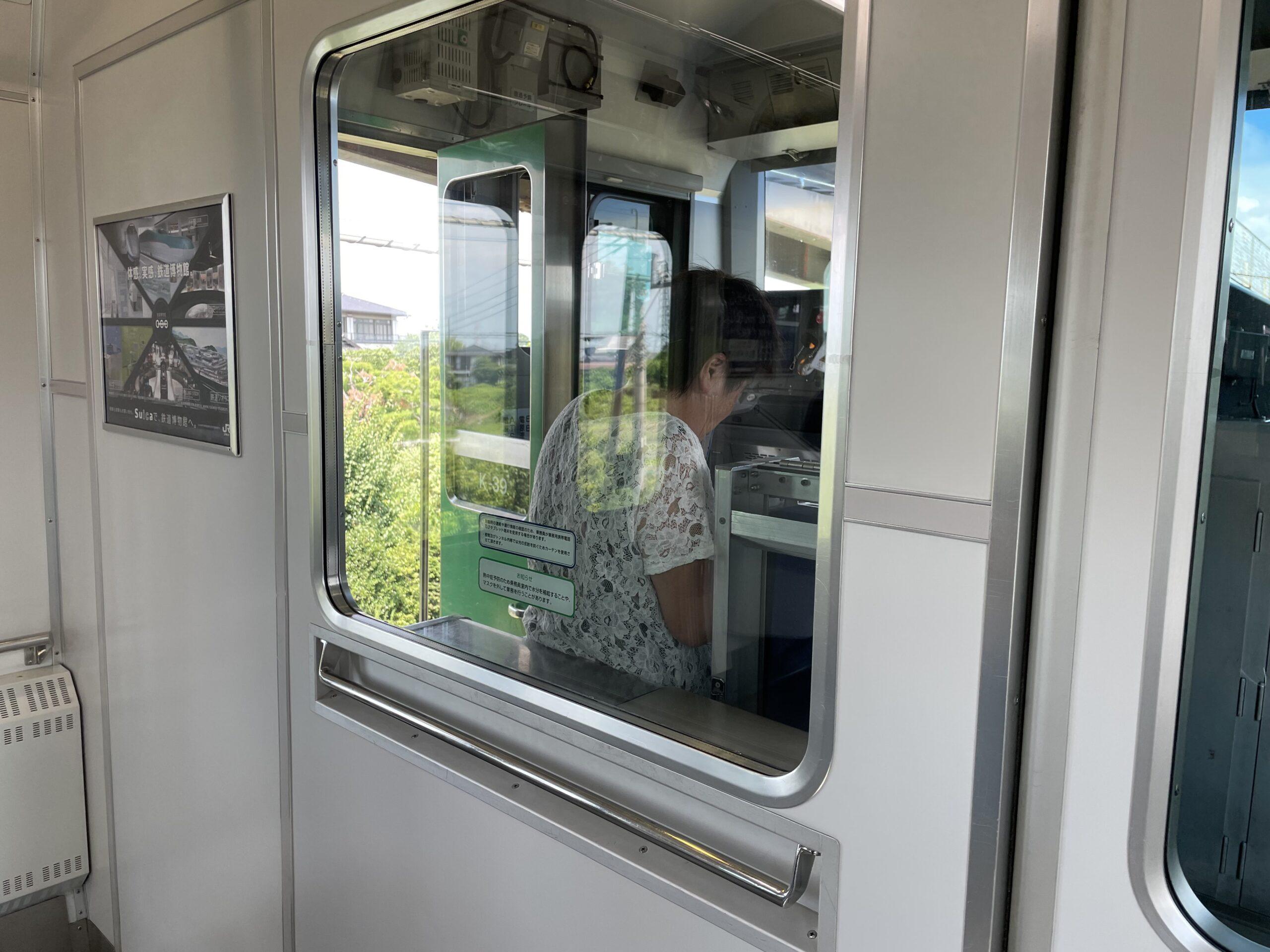 【運転士ブチ切れ】高崎線で高齢女性が線路内侵入 呼びかけに応じず運転士が保護 警察送りに