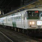 【ネタ編成】185系A6編成が長野に廃車回送
