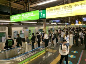 【速報】山手線・湘南新宿ライン・埼京線が運転を再開 途中止まるかも
