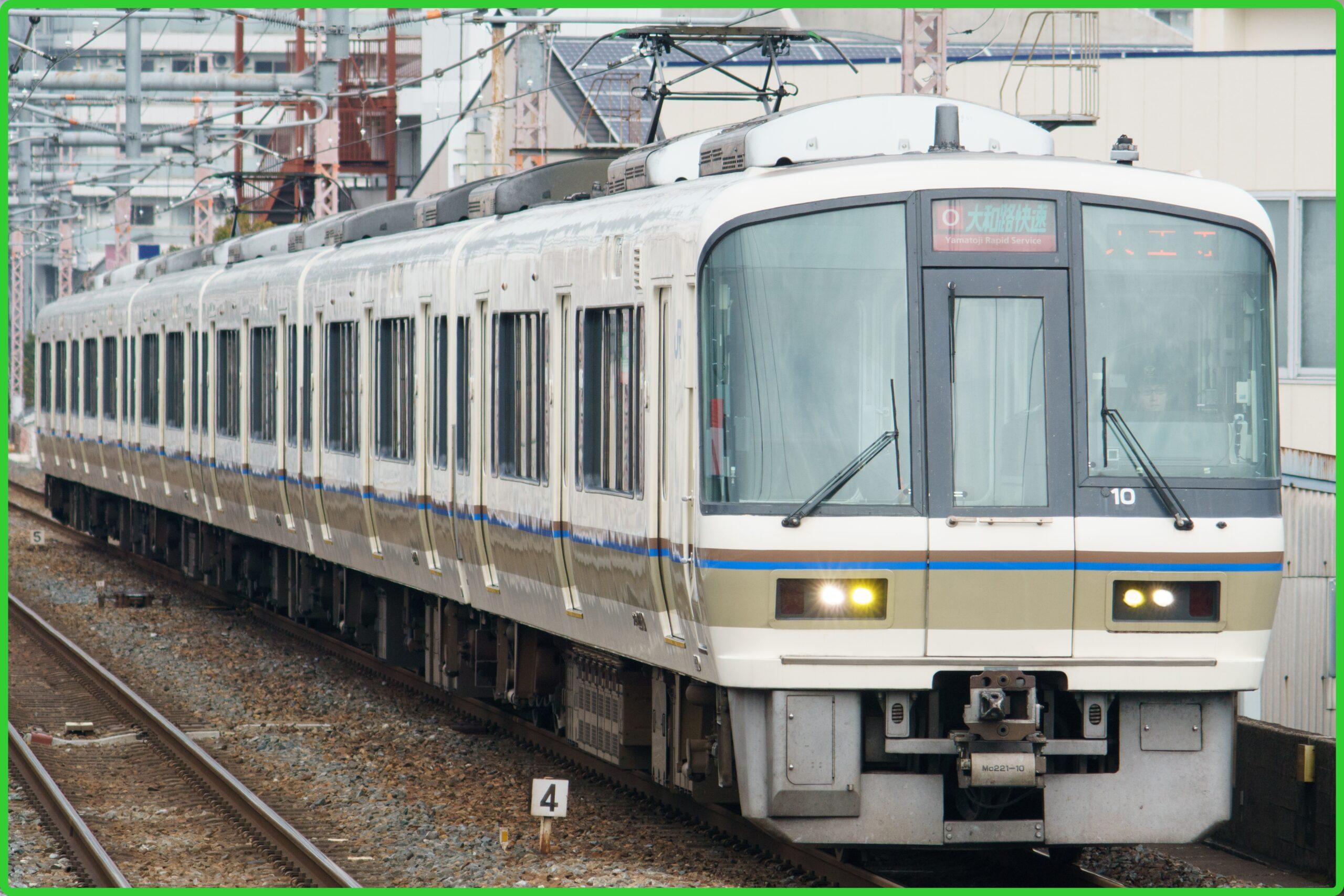 大和路快速で大阪駅から乗り換え無しで奈良駅へ
