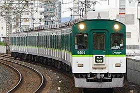 【京阪電鉄】5000系の引退を9月に延期 中止になったイベントが復活するかも