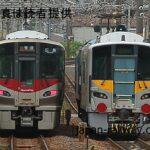 【227系車体は同じ?】DEC700-1が川崎重工を出場 幡生まで甲種輸送