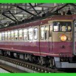 【トキ鉄】413系・455系電車試運転・運行開始日・ダイヤが発表 一方で迷惑撮り鉄などへの苦言も