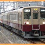 東武リバイバルカラー6050系 宇都宮線・野岩・会津鉄道へも入線へ(2021年8月21日㈯運転)