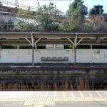 鶴見線浅野駅とは?浅野駅の特徴と歴史について解説
