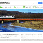 JR北海道 7月の運転計画を発表 利用客減便で運休が発生