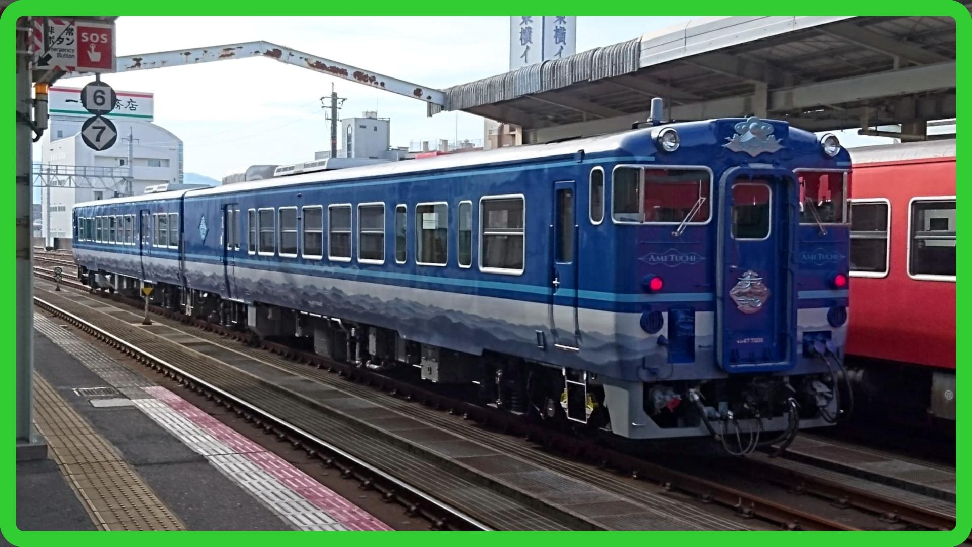観光列車快速「あめつち」2021年夏の運転日発表