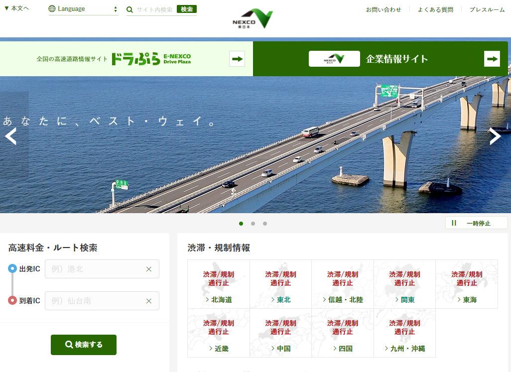 【速報】沖縄以外緊急事態宣言解除、まん防に移行へ 旅行・鉄道などへの影響は?