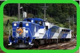 【JR西日本】「奥出雲おろち号」廃止を正式発表 2023年度にラストランへ