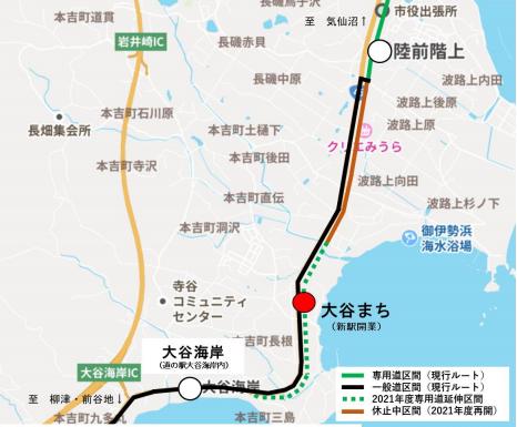 JR東日本 気仙沼線・大船渡線BRTに新駅「内湾入口」「大谷まち」「東新城」駅を設置