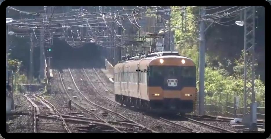 【ラストラン?】近鉄12200系スナックカー復活運転実施(2021年7月30日㈮)