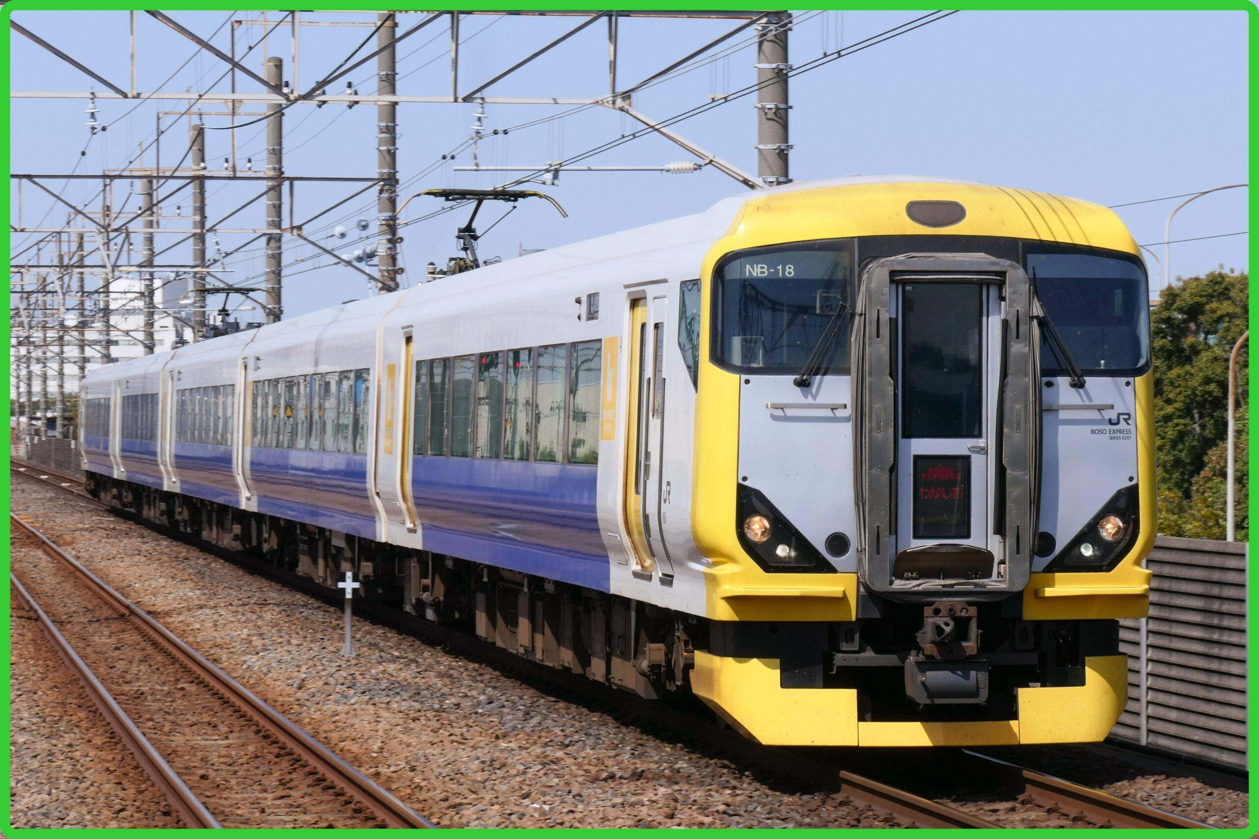 JR東日本夏の臨時列車 運休の列車を発表
