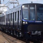 【初の全線】相鉄・東急直通線用21000系21101F試運転