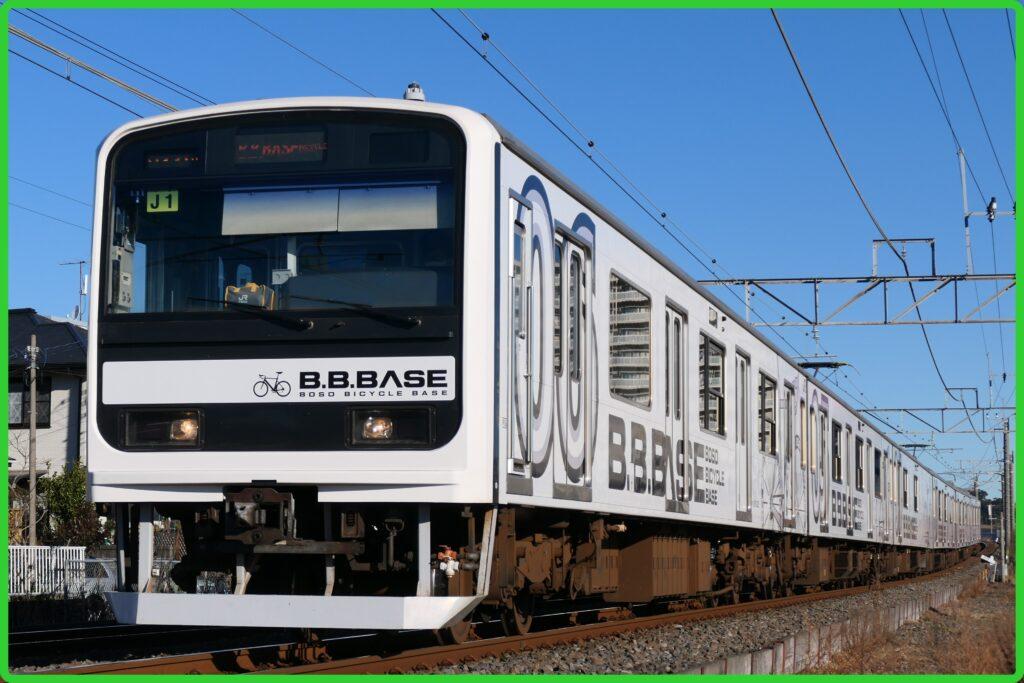 209系B.B.BASE