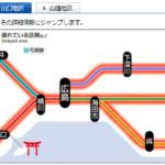 広島県内のJR在来線全路線が全滅・運転見合わせに 大雨の影響で