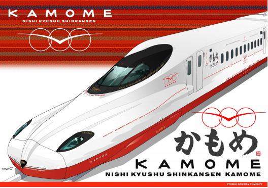 JR九州 西九州新幹線「かもめ」車内デザインが発表