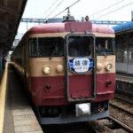 【急いで行かない】観光急行・快速妙高 えちごトキめき鉄道で413系・445系運転日・時刻表・お得な乗車券安く乗る方法まとめ