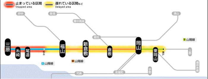 山陽本線松永~三原10日・11日も大雨による土砂災害で終日運転見合わせに 物流にも影響