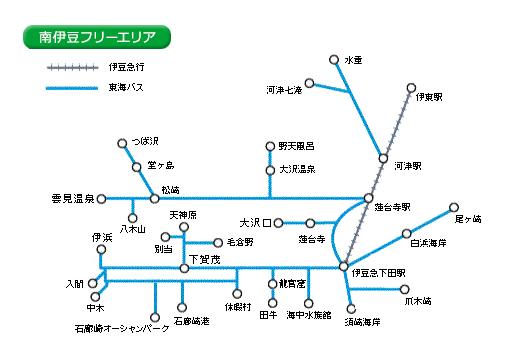 """JR東日本南伊豆フリー乗車券が""""サイレント""""廃止・発売終了に"""