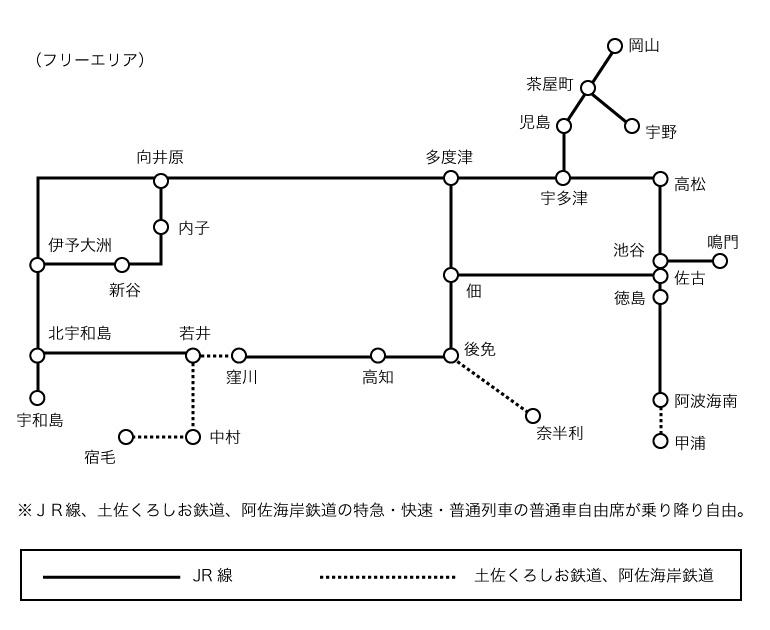 JR東海 名古屋発四国への「四国たびきっぷ」2021年8月で廃止・発売終了へ