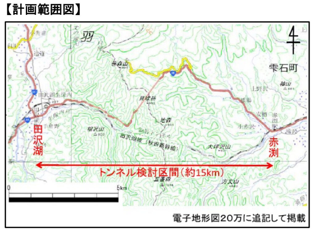 新仙岩トンネル計画図