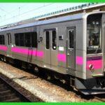 【ムーンライト秋田?】羽越本線大雨で2駅手前でストップ 雨が止むのは午前4時ごろ 最終列車も発車できず線状降水帯か