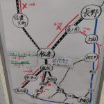 【運行情報】しなの鉄道・上越線・中央本線などで全線運休