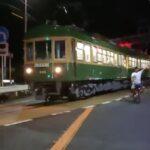 鉄道ファンが撮影を妨害した自転車を集団で恫喝 道路を塞ぎ深夜の住宅街が騒然に