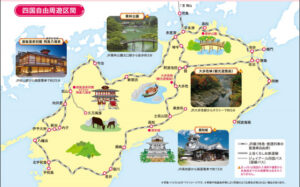 JR西日本「四国くるりきっぷ」発売 京阪神地区から四国がお得に