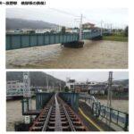 【JR東海】大雨による被災状況を公開 飯田線復旧は数ヶ月かかる可能性
