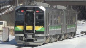 JR北海道ダイヤ改正2022年春 概要が発表 ダイヤ改善・無人駅7駅廃止・減便が実施