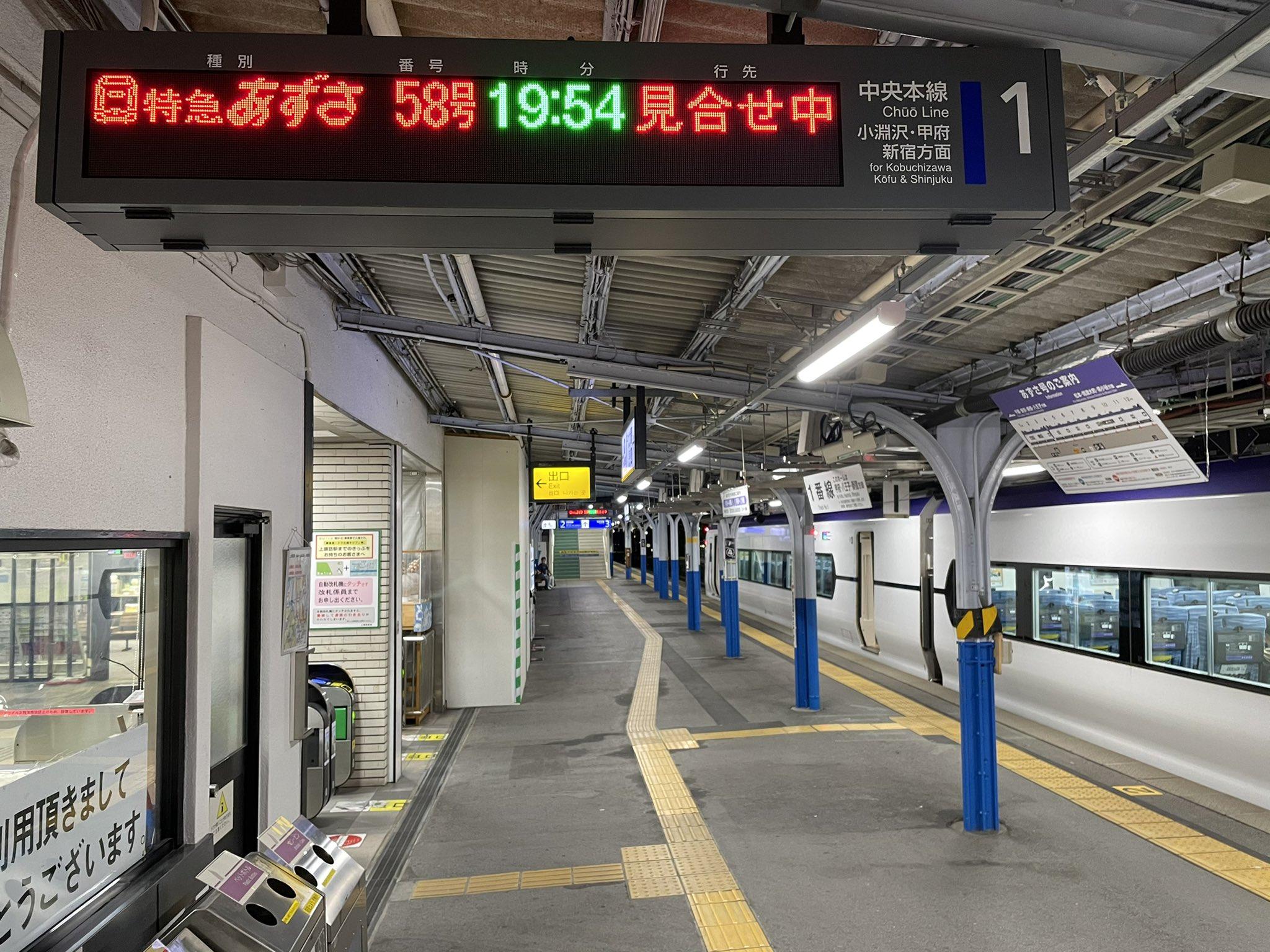 【ムーンライトあずさ?】大雨で特急あずさ58号が約5時間遅れに 新宿2:46到着で列車ホテルとして開放