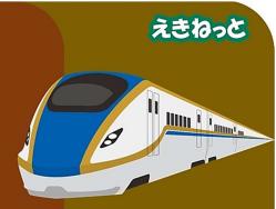 【2021年11月限定】北陸新幹線半額きっぷお先にトクだ値スペシャルが発売