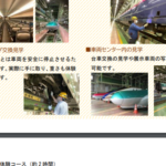 JR東日本新幹線総合車両センター号運転 車両基地見学で運転席に乗って○○ができる?