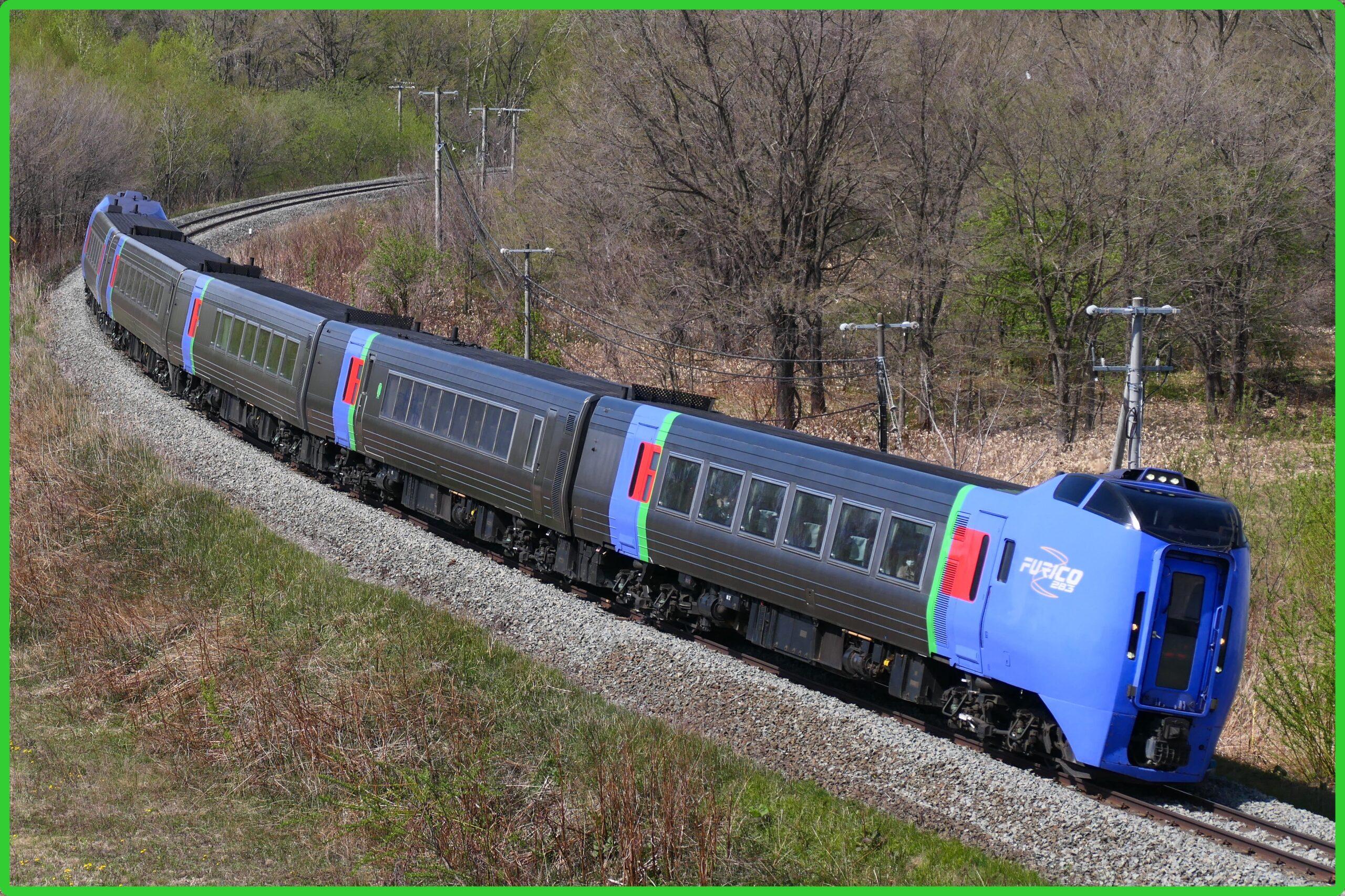 特急おおぞら用「振り子」キハ283系が261系で全車両置き換え決定・引退廃車か